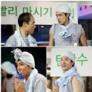 Kang Ji-hwan in ''Lie to me''