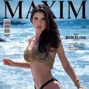 Amanda Cerny – Maxim Mexico Magazine (August 2019) - 454 x 595