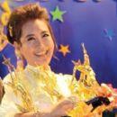 Burmese actresses