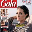 Angelina Jolie - 454 x 625