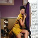 Marina Aleksandrova - Atmosfera Magazine Pictorial [Russia] (March 2010) - 454 x 630