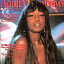 Dominique Simone - Adult Video News Magazine Cover [United States] (August 1992)