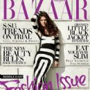 Kendall Jenner Harper's Bazaar Arabia April 2013 - 454 x 612