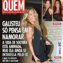 Adriane Galisteu, Ronaldo, Madonna, Glória Pires, Raica Oliveira - Quem Magazine Cover [Brazil] (4 November 2005)