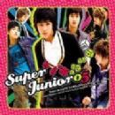 Super Junior - Super Junior 05