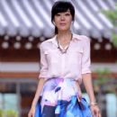 Yunjin Kim - 420 x 600