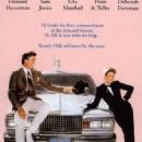 My Chauffeur Starring Sam J.Jones 1986