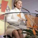 Yulia Tymoshenko - 300 x 496