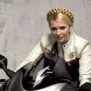 Yulia Tymoshenko - 454 x 341