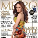 Lucy Torres - Metro Magazine [Philippines] (December 2010)