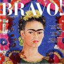 Frida Kahlo - Bravo Magazine Cover [Brazil] (May 2013)