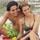 Yvette Prieto and Julio Iglesias Jr.