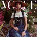 Vogue Supplement Germany September 2018 - 454 x 587