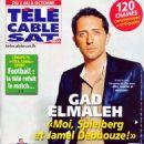 Gad Elmaleh - 454 x 600