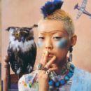 Jenny Shimizu - 279 x 400