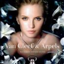 Anabela Belikova for Van Cleef & Arpels Rêve Fragrance 2013 - 454 x 632