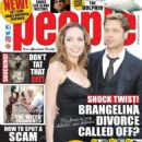 Angelina Jolie and Brad Pitt - People Magazine Cover [South Africa] (3 March 2017)