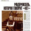 Catherine Deneuve - Kino Park Magazine Pictorial [Russia] (October 2003) - 454 x 633