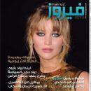 Jennifer Lawrence - 454 x 574