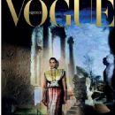 Vogue Greece April 2019 - 454 x 585
