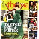 Stamatina Tsimtsili - Proto Thema People Magazine Cover [Greece] (8 May 2016)