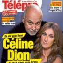 Celine Dion and Rene Angelil - 454 x 605