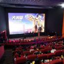 Hailee Steinfeld – 'Bumblebee' Fan Screening in Beijing