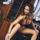 Urbe Bikini Girls - 454 x 620