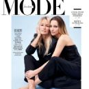 Estelle Lefebure and Ilona Smet – Madame Figaro Magazine (December 2019)