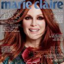 Julianne Moore - Marie Claire Magazine Cover [Brazil] (May 2016)