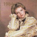 Aleksandra Yakovleva-Aasmyae