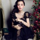 Angelababy - Harper's Bazaar Jewellery Magazine Pictorial [China] (February 2014) - 454 x 606