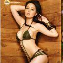 Christine Reyes - 454 x 589