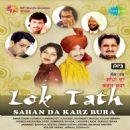 Surinder Shinda - Lok That Shahan Da Karz Bura