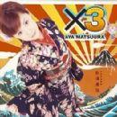 Aya Matsuura - ×3
