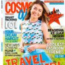 Sarah Hyland - Cosmo Girl Magazine Cover [Indonesia] (July 2015)