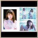 Saya Mochizuki - 200 x 200