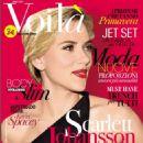Scarlett Johansson - 454 x 548