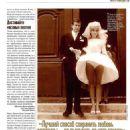 Catherine Deneuve - Kino Park Magazine Pictorial [Russia] (October 2003)