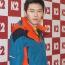 Hyun Bin - 388 x 750
