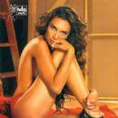Maria De La Fuente - Hombre Magazine Pictorial [Mexico] (April 2009)