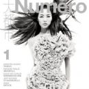 Liu Wen Numero Magazine Pictorial September 2010 China