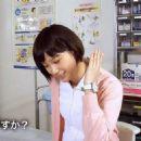 Oshima Yuko - 454 x 454