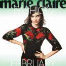 Allison Nix - Marie Claire Magazine Pictorial [United Kingdom] (February 2015) - 454 x 625