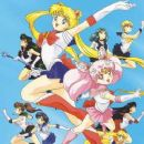 Pretty Soldier Sailor Moon (1992) - 250 x 330