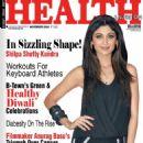 Shilpa Shetty - 454 x 598