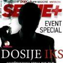 The X-Files - Serije Magazine Cover [Serbia] (25 January 2016)