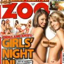 Emma Frain - Zoo Magazine - February 2008 (with Amii Grove) - 454 x 648