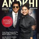 Kajol Devgan and Shahrukh Khan - 454 x 605