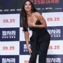 Megan Fox – 'Battle Of Jangsari' press conference in Seoul – South Korea